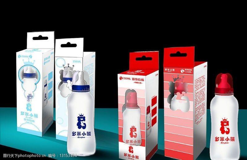 150dpi奶瓶包裝效果圖150DPI分層精細圖片