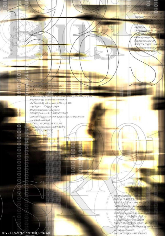 图片素材--分层图片--设计深渊
