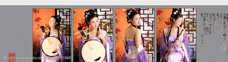 结婚相册模板大唐歌飞模图片