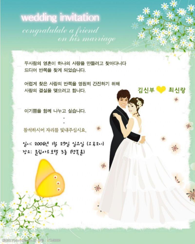 婚紗模板韓國模板图片