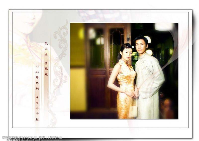 古典婚纱模板PSD素材图片