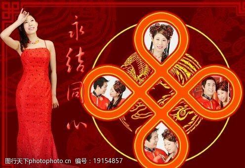 古典婚纱模板图片