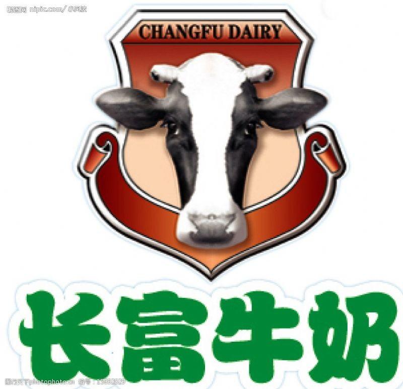 长富牛奶商标LOGO图片