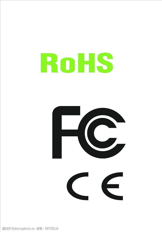 rohs标志ROHS标志CDR图片