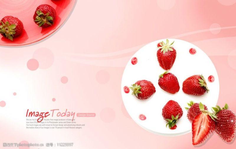 背景食品烟雾线条韩国模板之水果篇图片