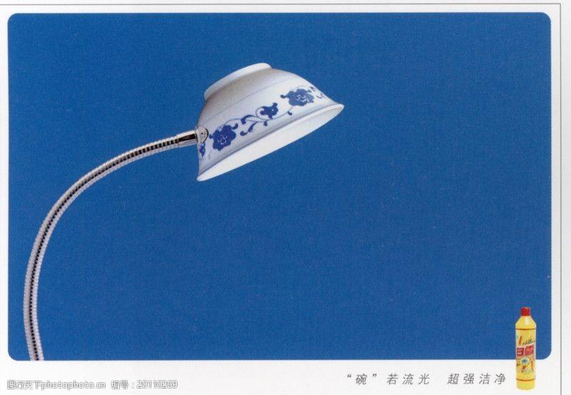 服饰美容品广告0091