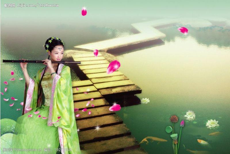 木头桥美女吹笛图片