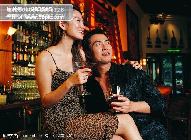 全球首席大百科狂欢派对聚餐聚会朋友欢乐欢聚