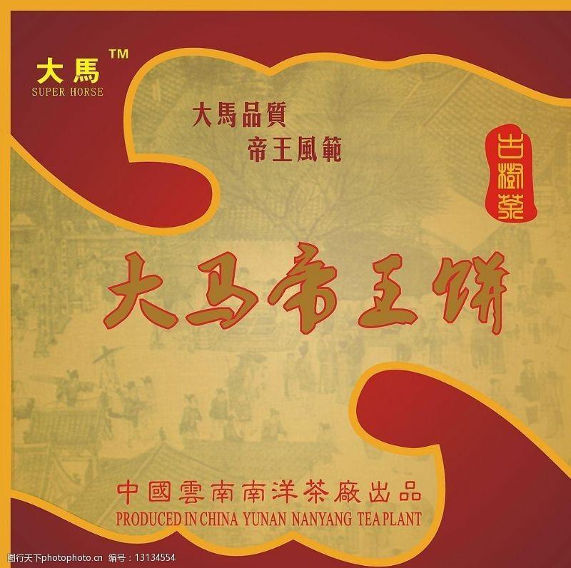 cdr素材与作品茶叶包装设计图片
