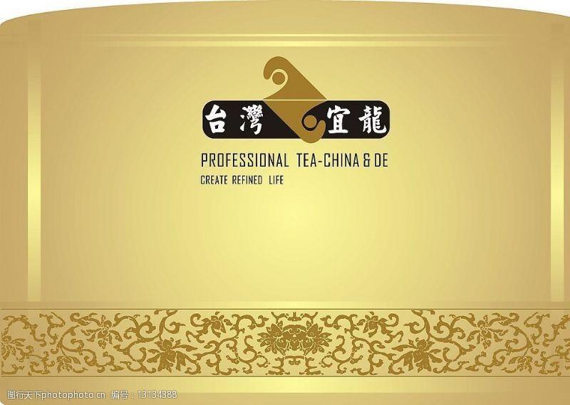 cdr素材与作品台湾宜龙包装设计图片