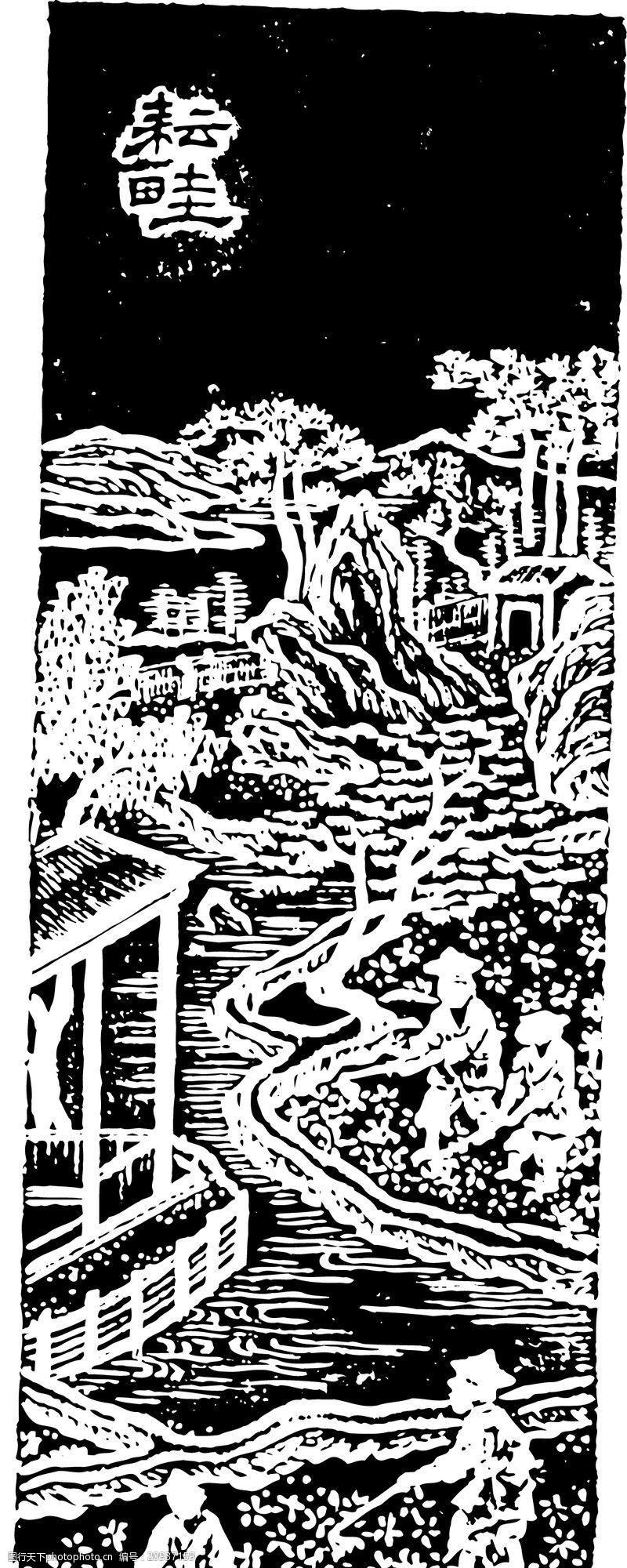 中国古图案清代0153