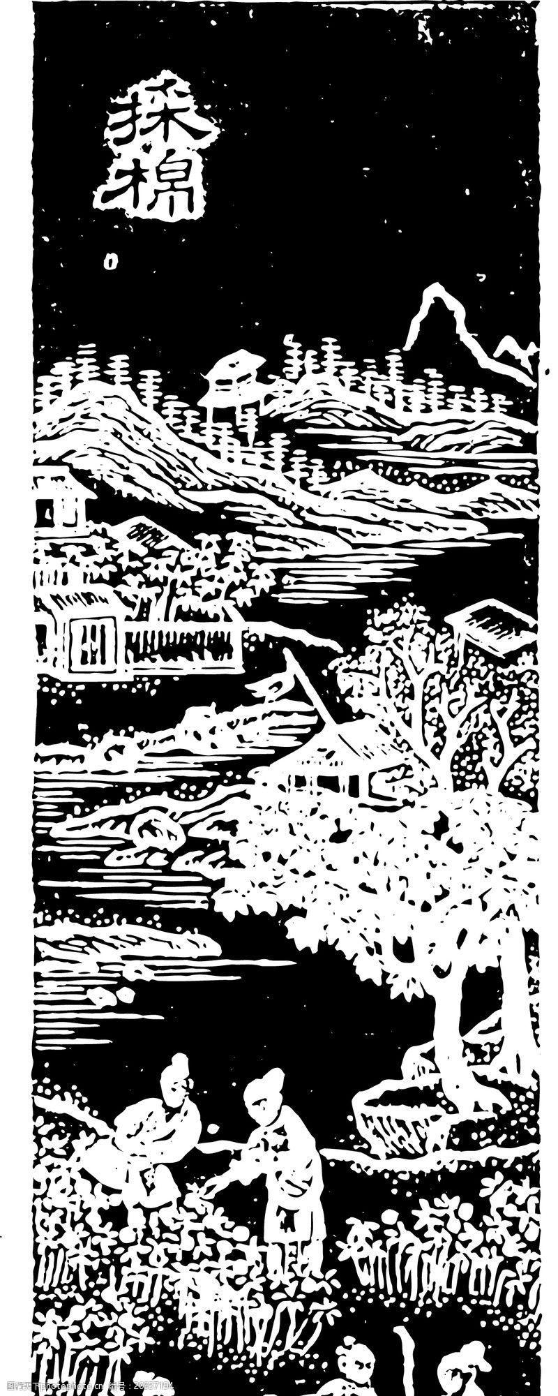 中国古图案清代0155