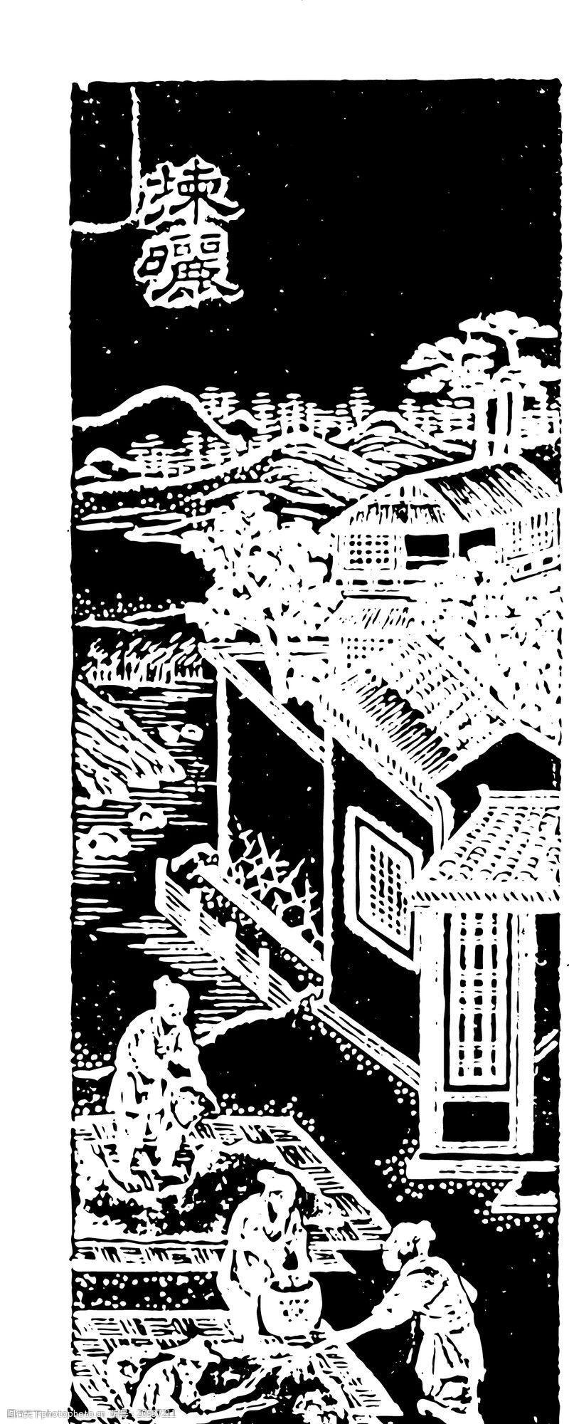 中国古图案清代0156