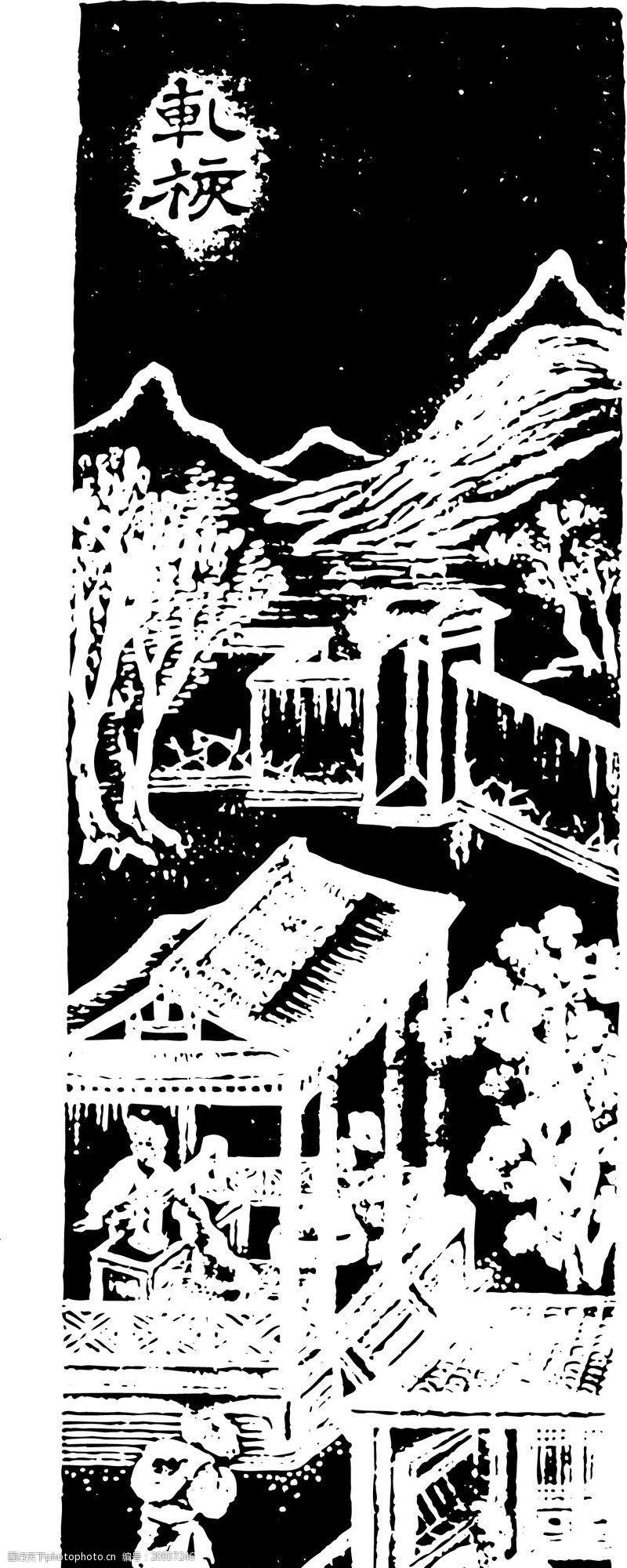中国古图案清代0158