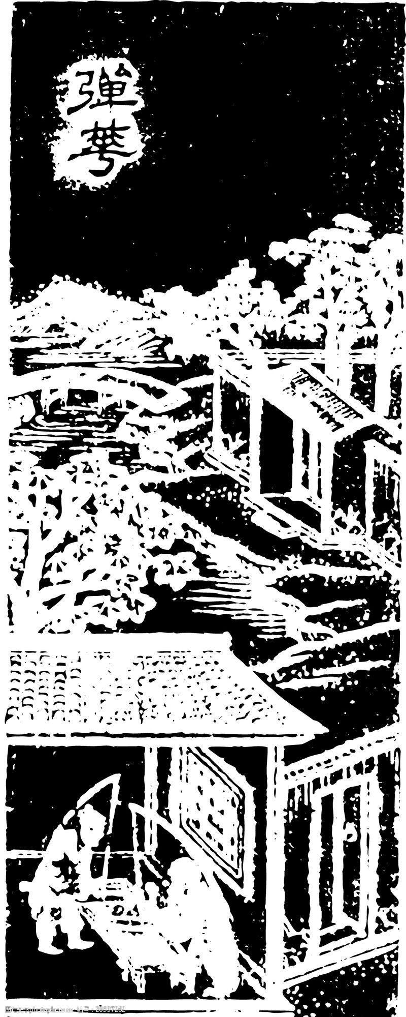 中国古图案清代0159