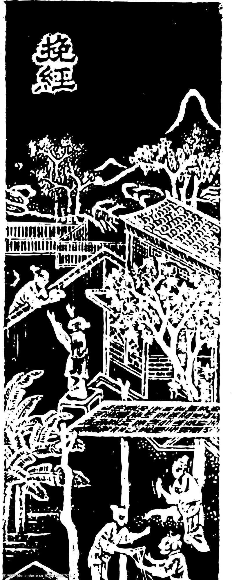 中国古图案清代0162