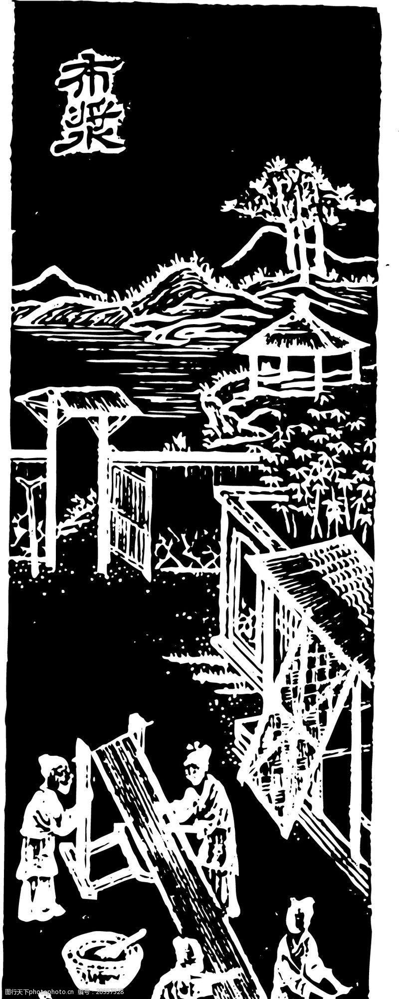中国古图案清代0163
