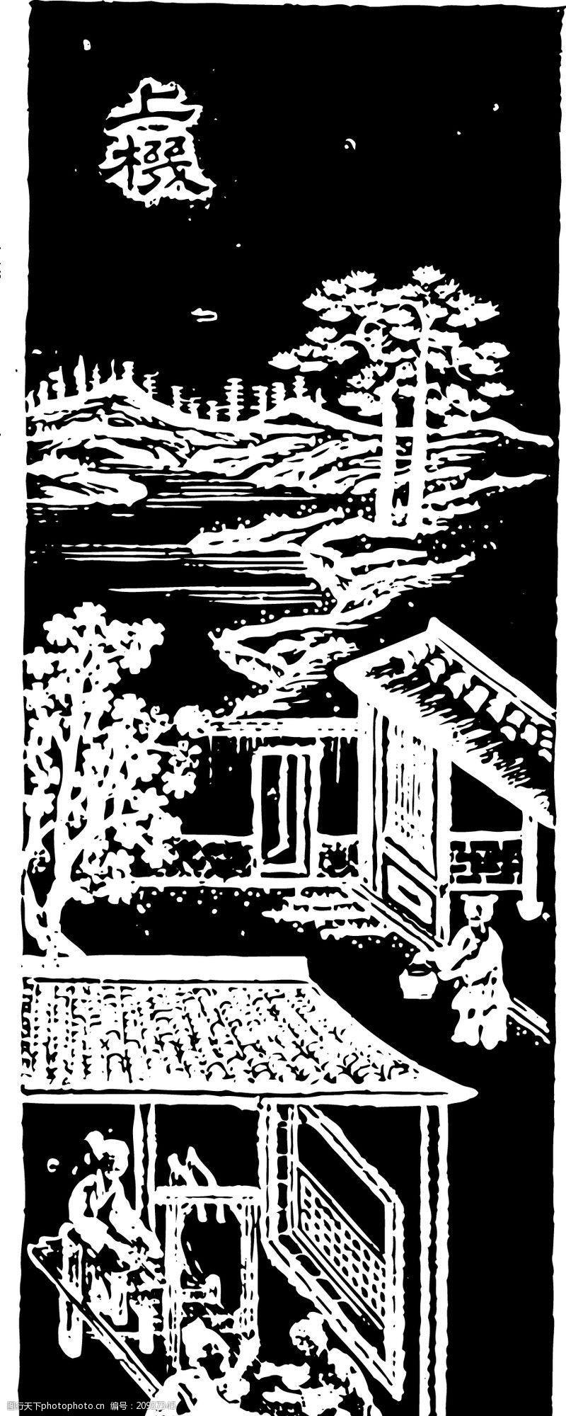 中国古图案清代0164