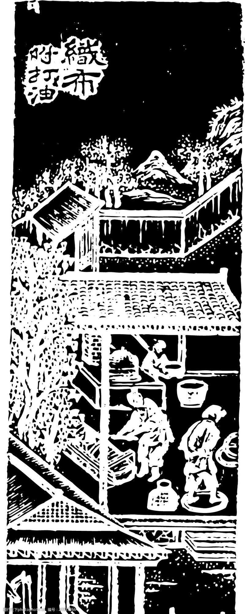 中国古图案清代0165