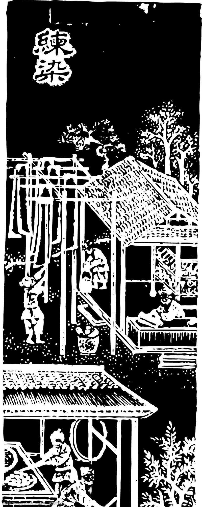 中国古图案清代0166