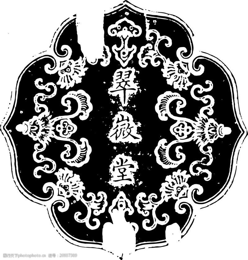 中国古图案清代0167