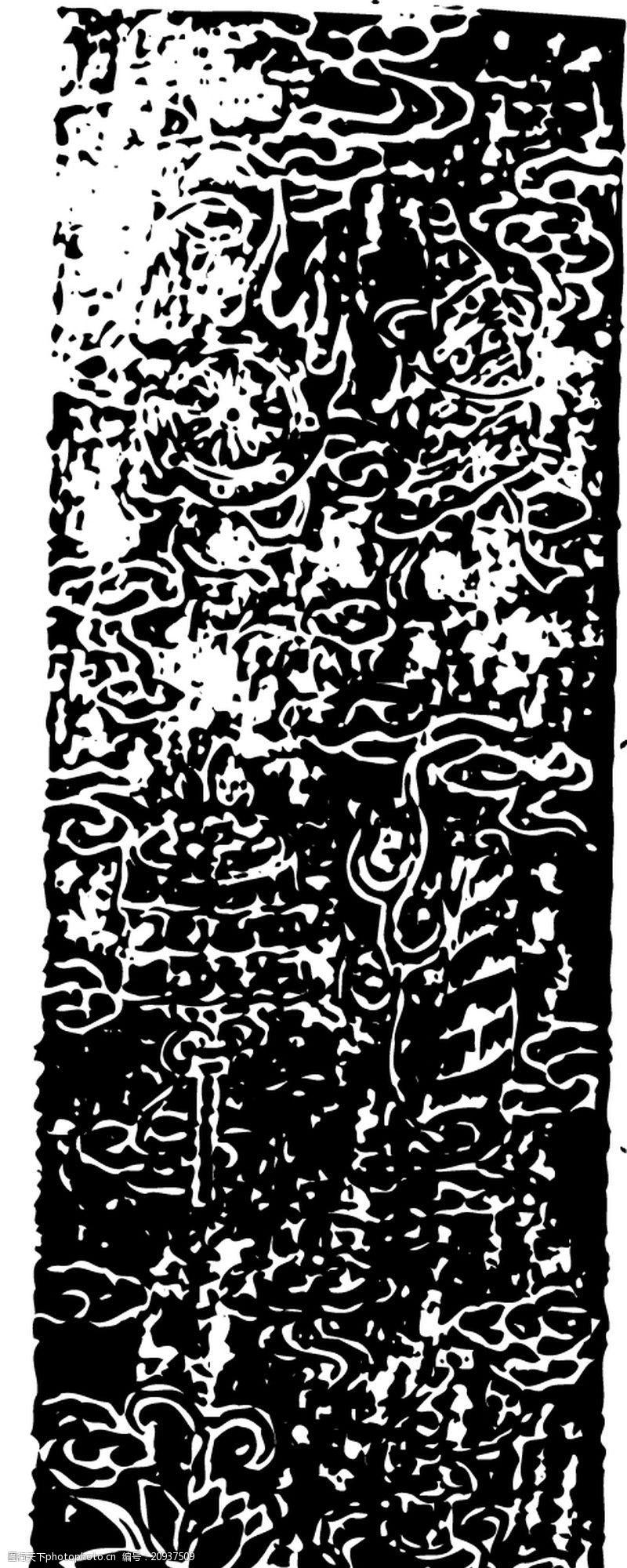 中国古图案清代0174