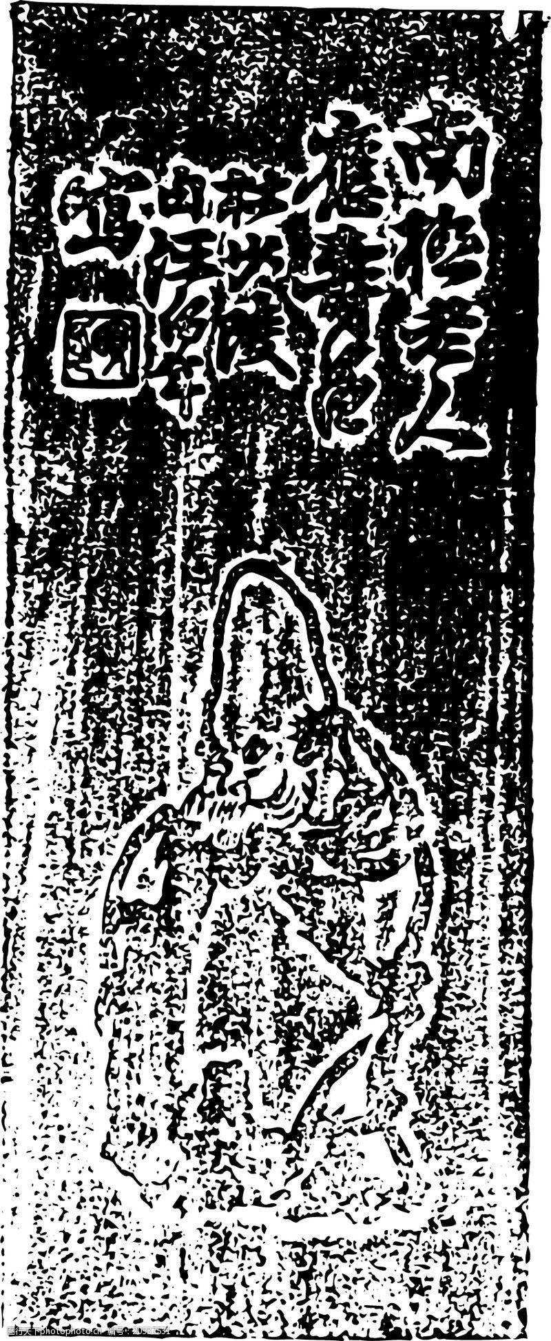 中国古图案清代0176