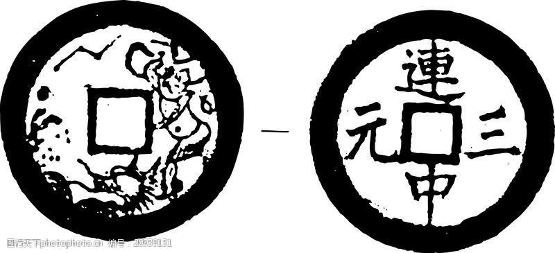中国古图案清代0400