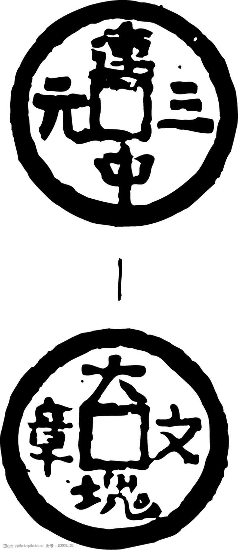 中国古图案清代0402