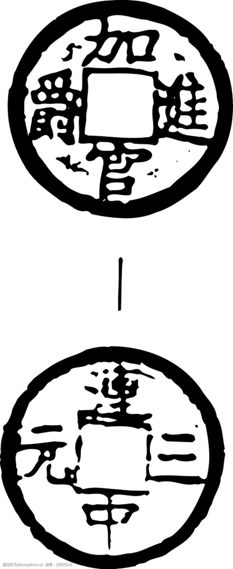 中国古图案清代0403
