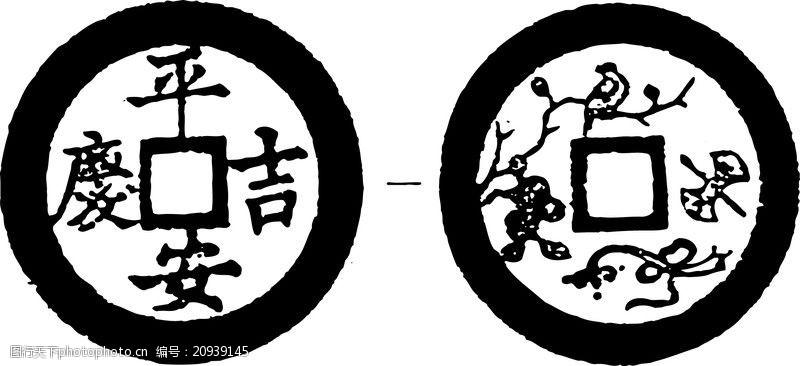 中国古图案清代0404