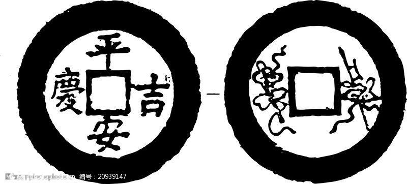 中国古图案清代0405