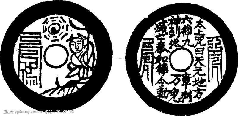 中国古图案清代0410