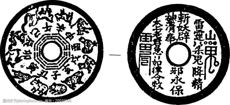中国古图案清代0411