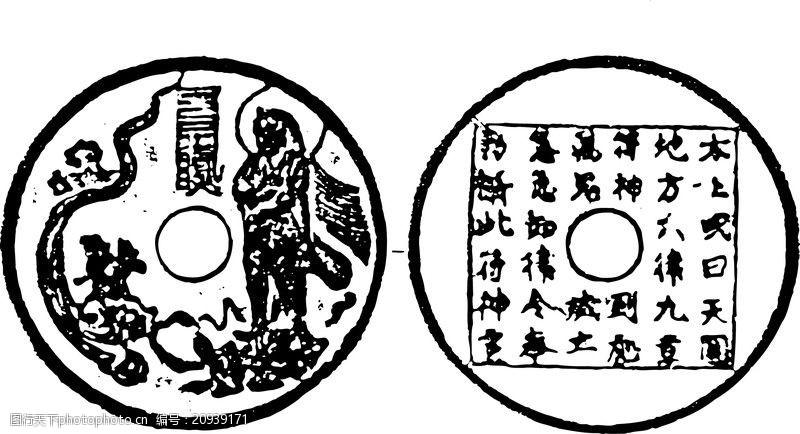 中国古图案清代0412