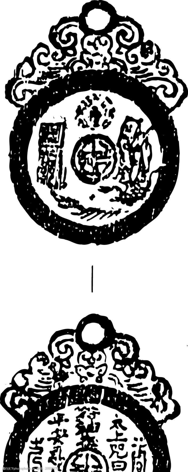 中国古图案清代0413