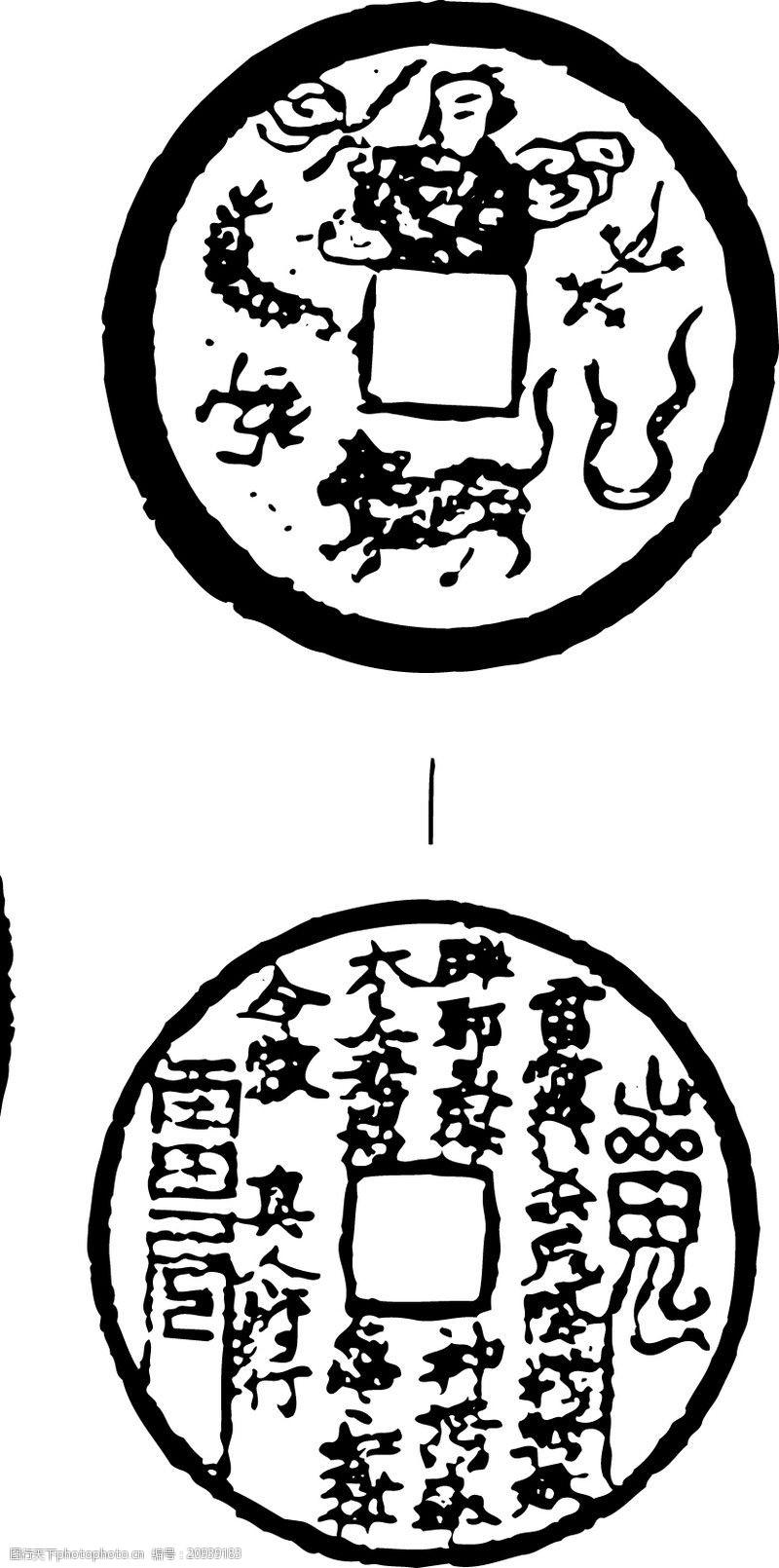 中国古图案清代0414