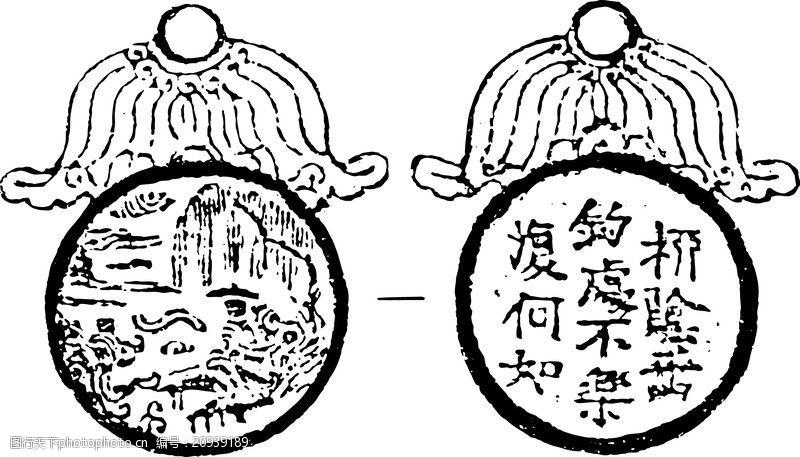 中国古图案清代0417