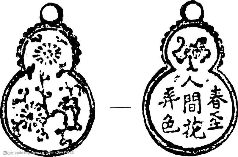 中国古图案清代0418