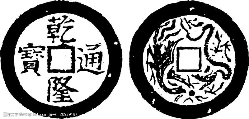 中国古图案清代0420
