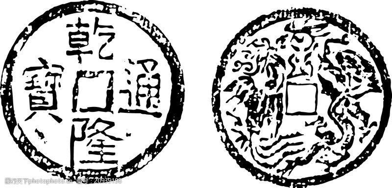 中国古图案清代0421