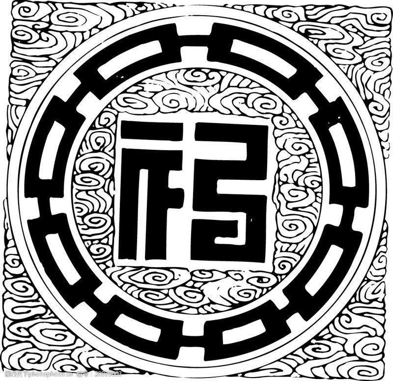 中国古图案清代0592