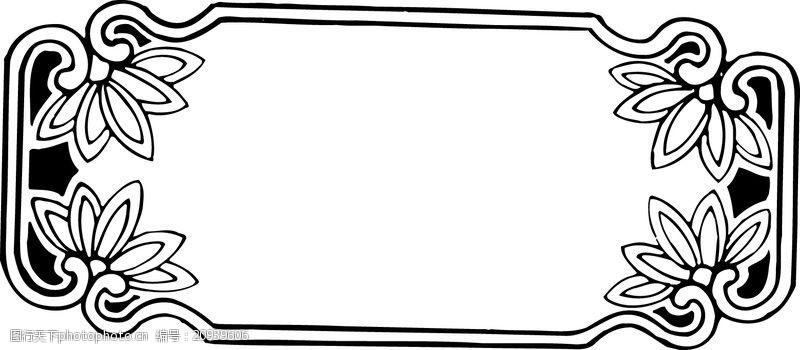 中国古图案清代0595